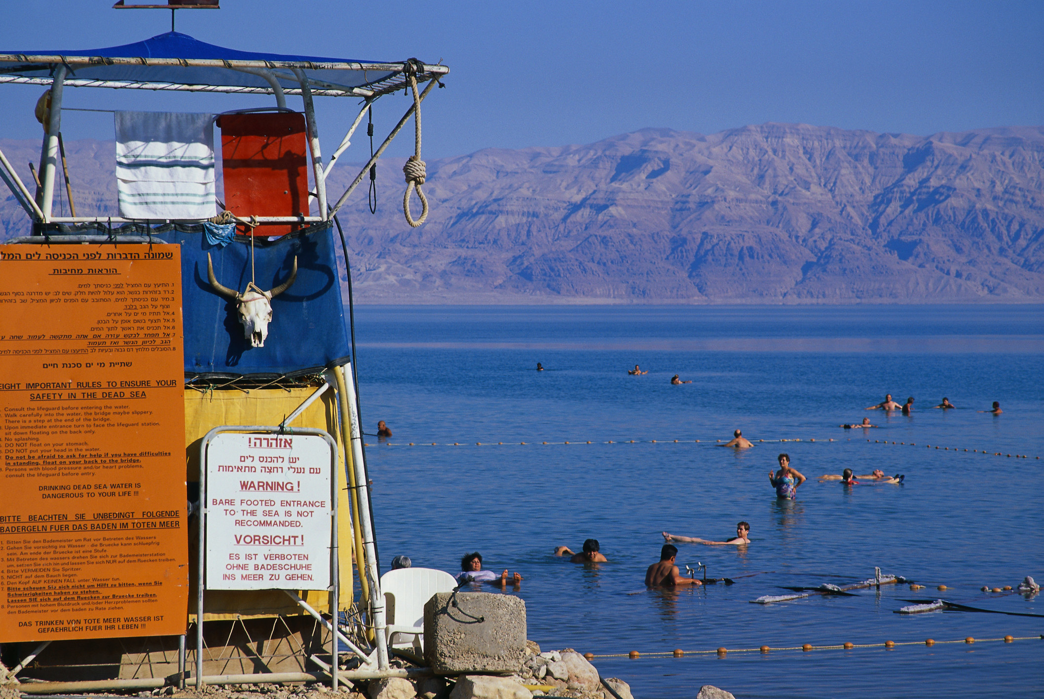A lifeguard station at the Dead Sea.