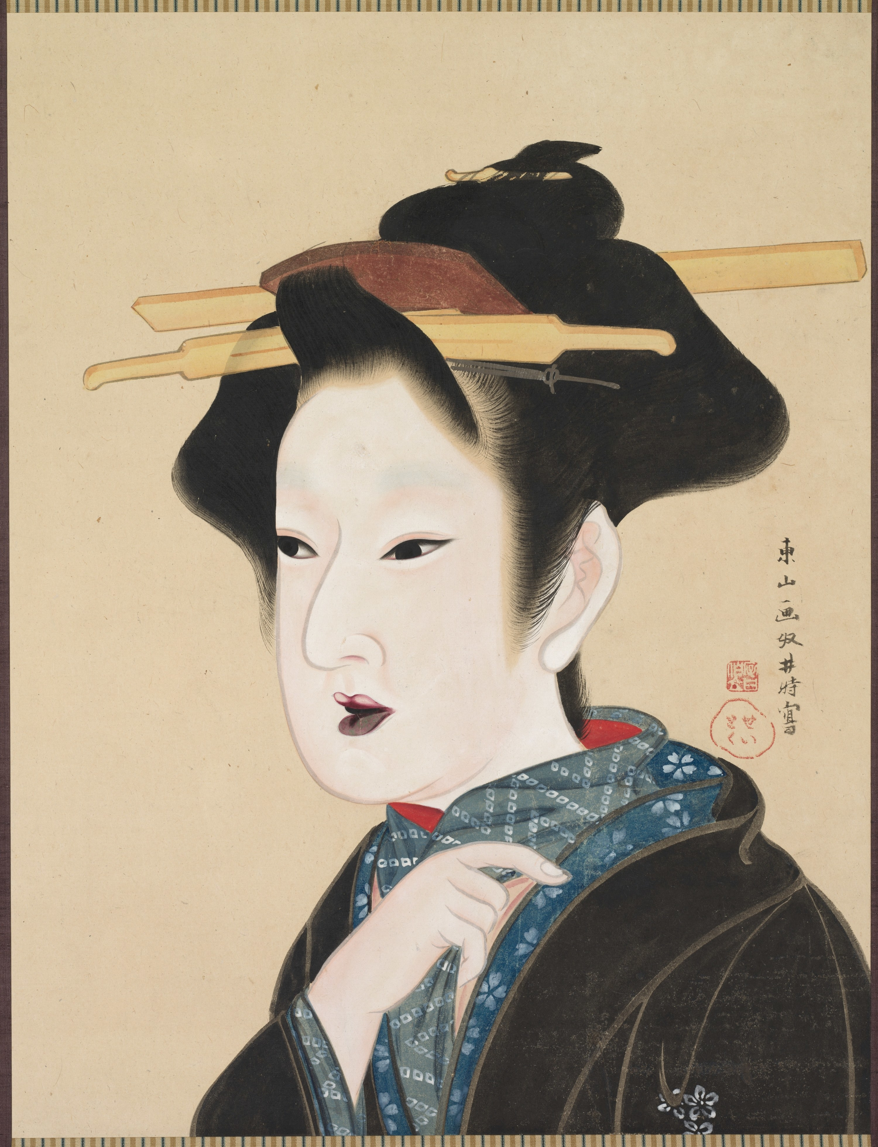Photo of Japanese woman with blackened lips to signal her teeth blackening technique