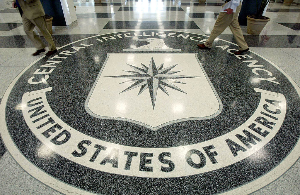 The CIA symbol on the floor