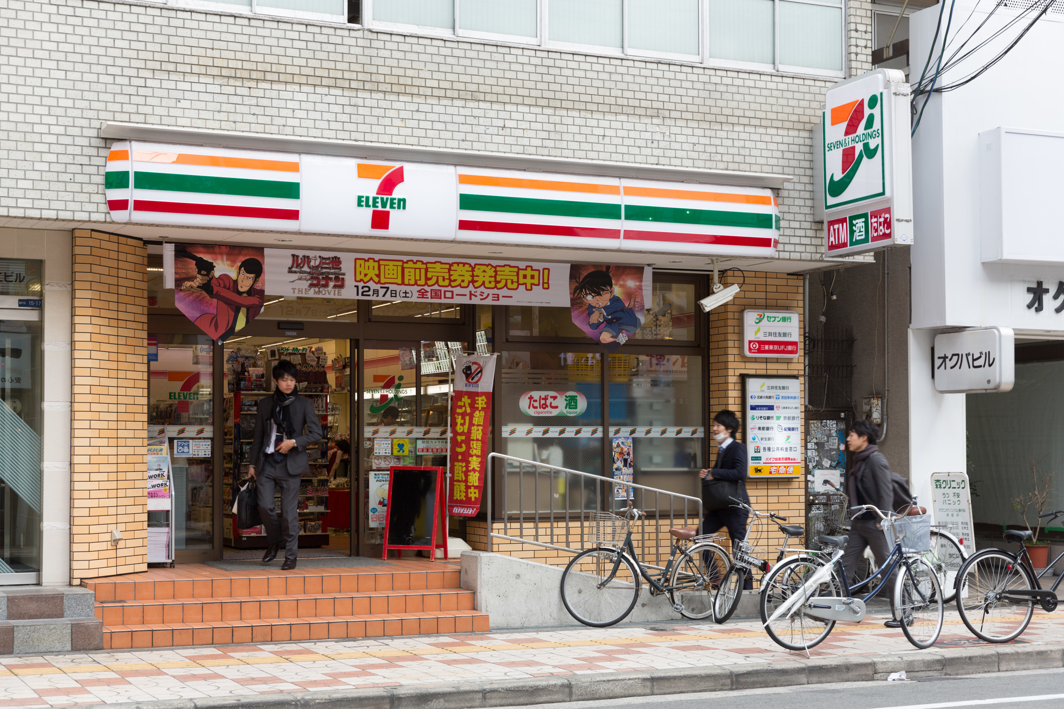 A Japanese 7-Eleven convenience store.