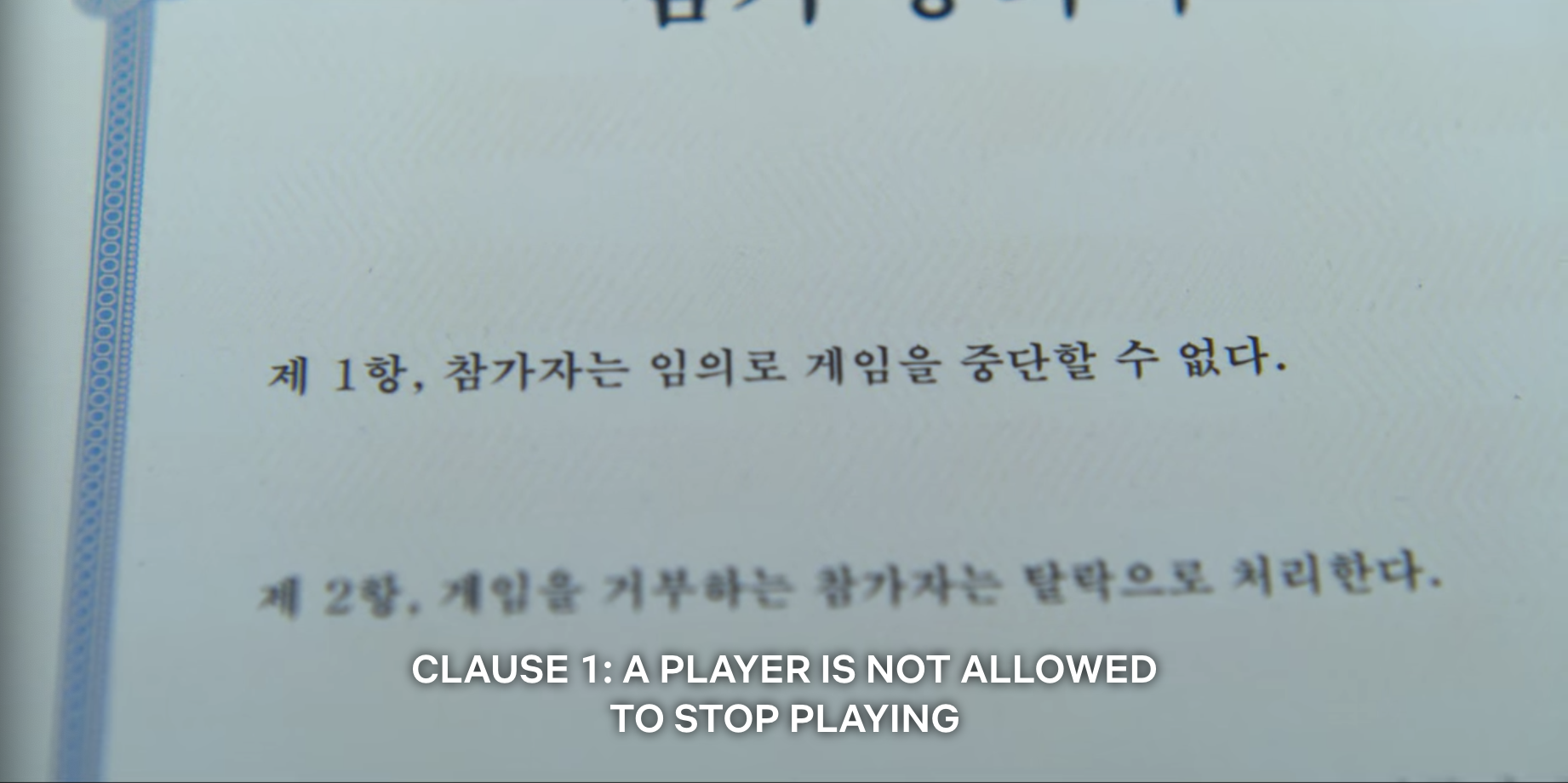 A closeup of a contract that says Clause 1: a player is not allowed to stop playing