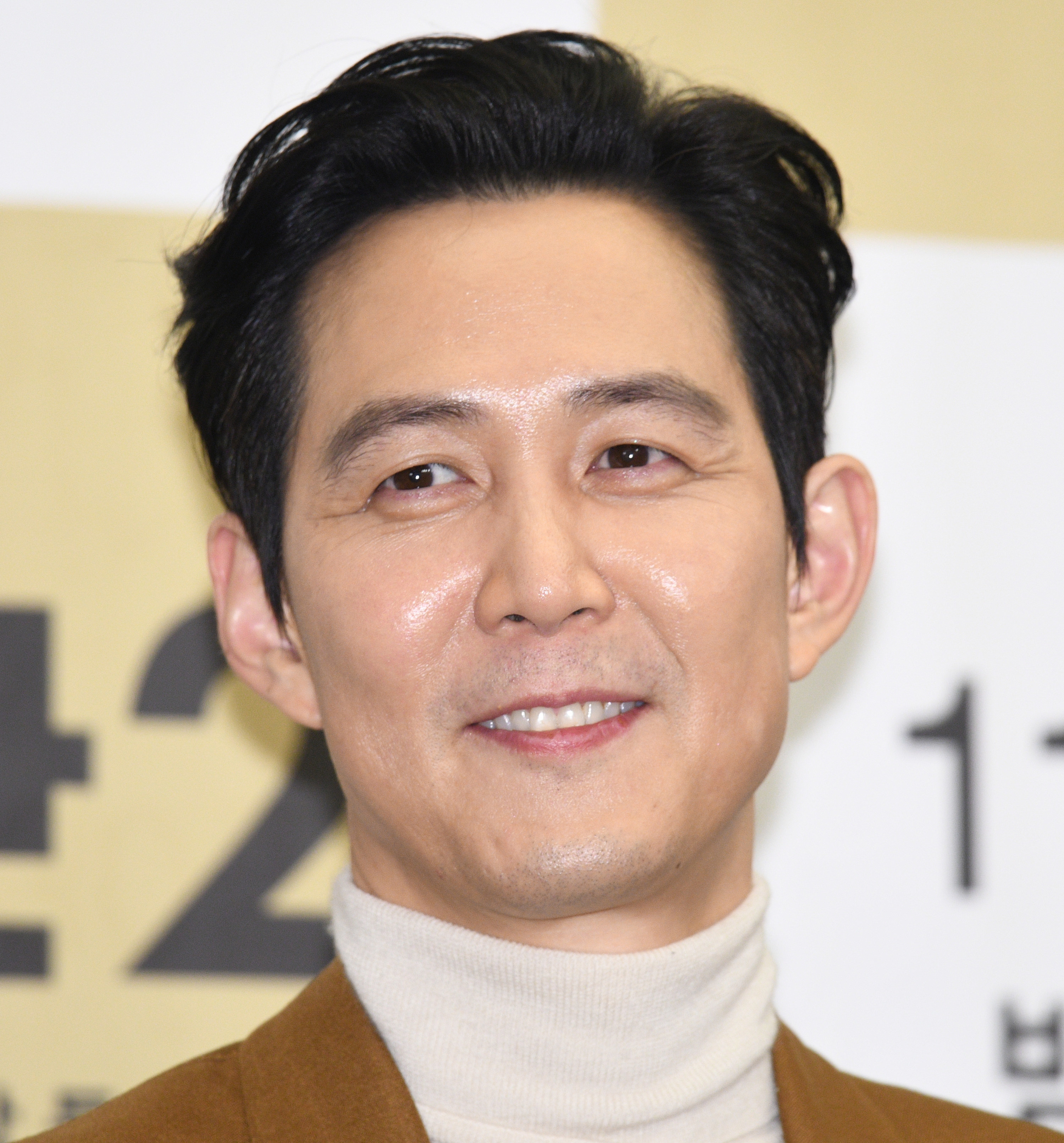 Actor Lee Jung-Jae attends the press conference