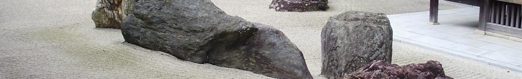 rockpalace1038