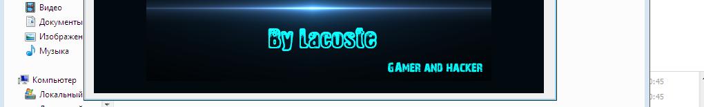 LacostexD