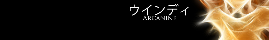 ArcanineArco