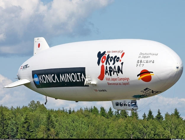 Rocking A Zeppelin