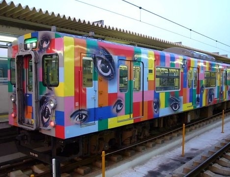 Riding A Painted Train