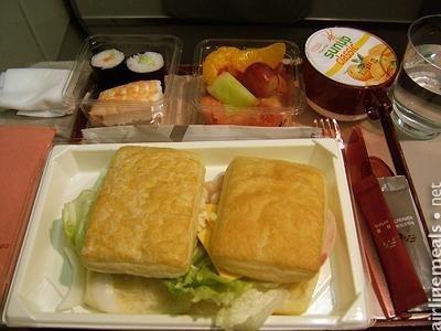 Mihara To Seoul