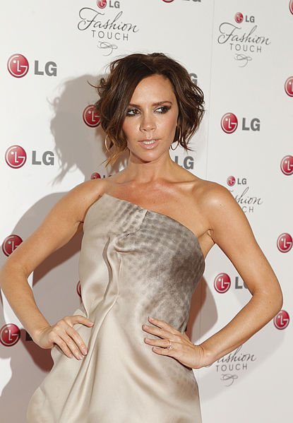 Victoria Beckham Gives Birth To Baby Girl