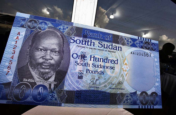 What South Sudan's currency will look like