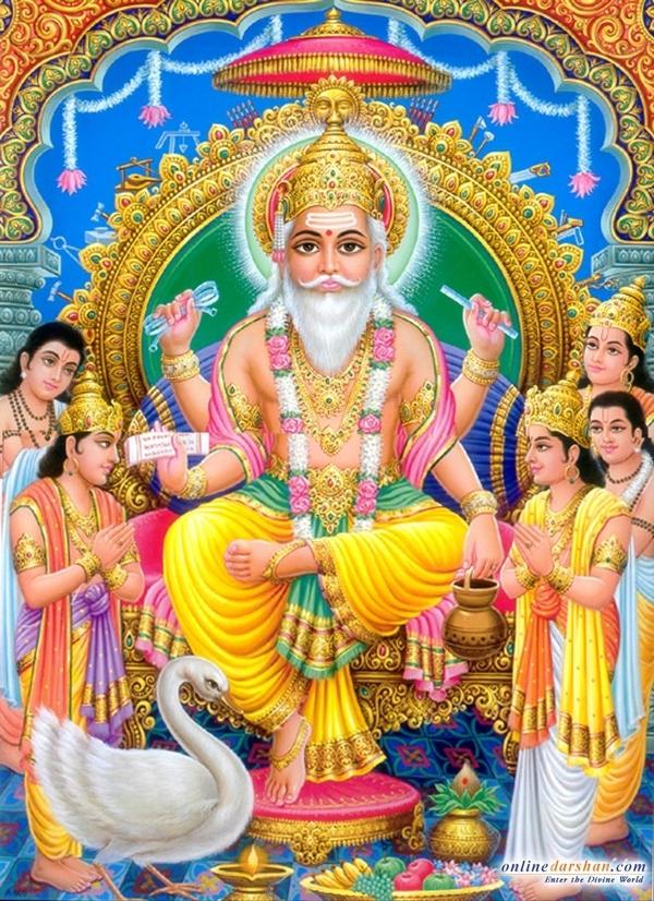Brahman (Hinduism)