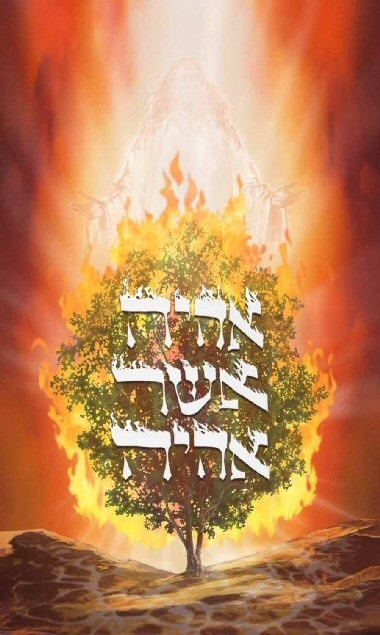 YHWH (Judaism)