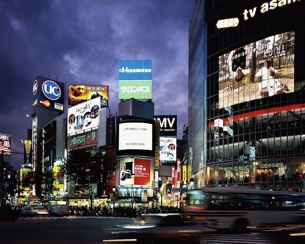 5. Japan : $912.4 billion (6.4%)