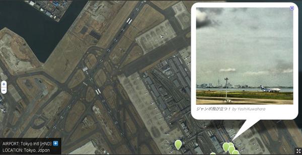 HND- Haneda Airport, Tokyo