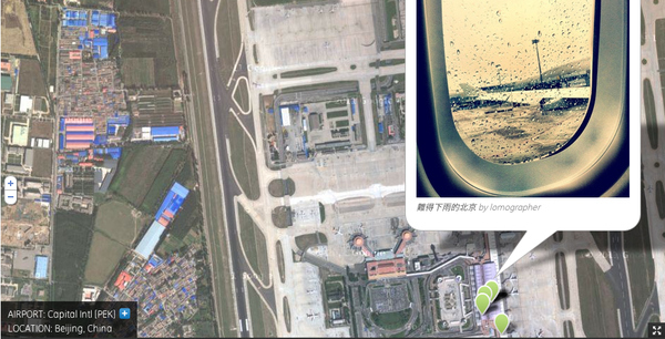 PEK- Beijing Capital International Airport