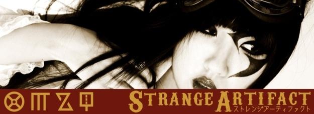 Steampunk Vol. 1 - Terpsichore- by Strange Artifact