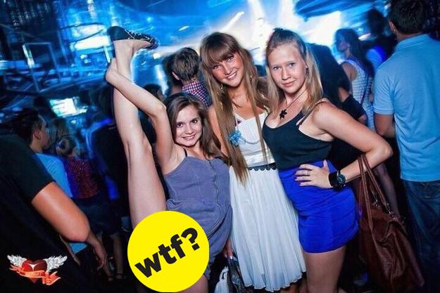 Как одеться в клуб девушке