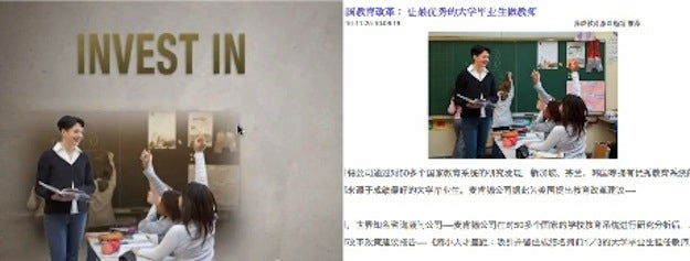 The shot of a teacher in this Obama campaign ad is also used for a Chinese online school.