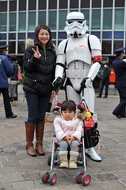 Family Man Trooper