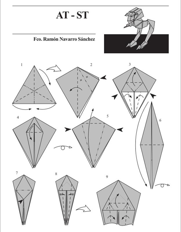 Оригами stars wars