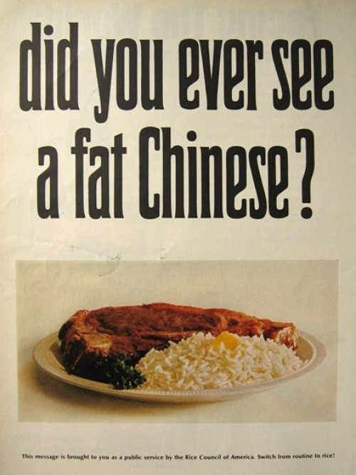 20 Of The Most Racist Vintage Ads