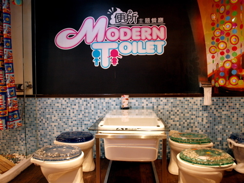 View this image. 9 Eye Popping Photos From Taiwan  39 s  quot Modern Toilet quot  Restaurant