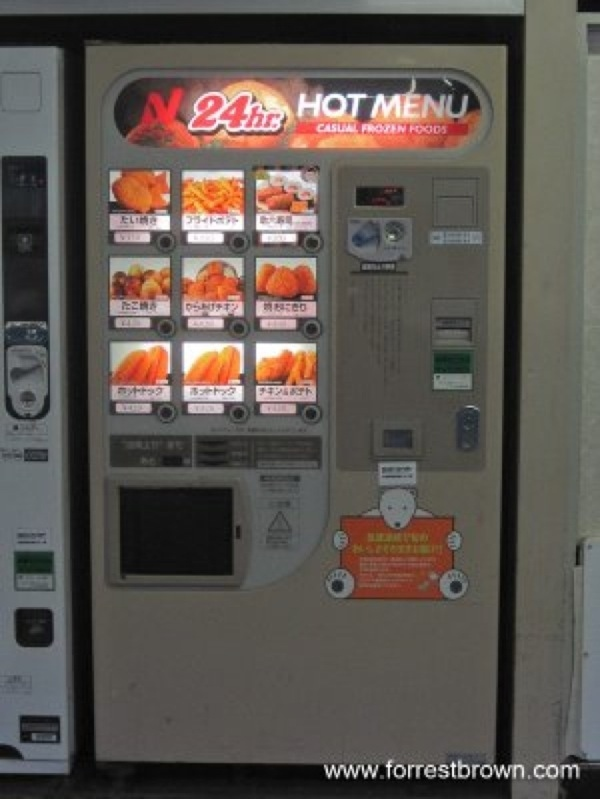 vending machine manufacturers association