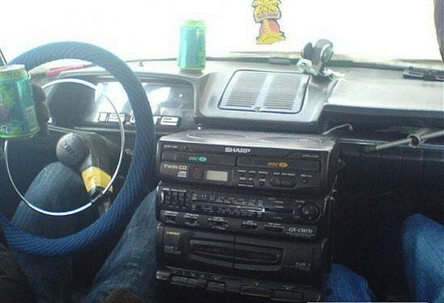 Home Stereo Car Stereo