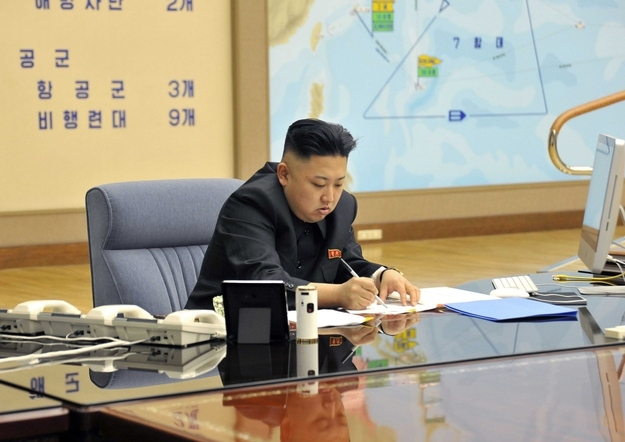 Where Did Kim Jong-Un Get His Apple Computer?