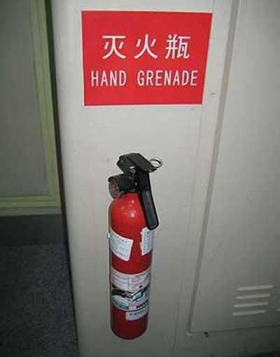 What they meant to say: Fire extinguisher.