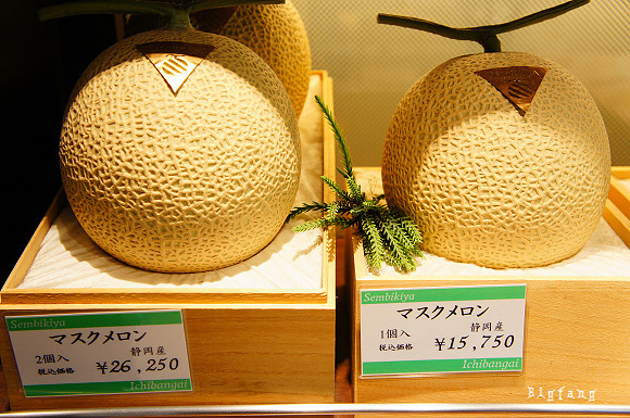 Japanese Yubari cantaloupes are the most expensive fruit in the world; two melons once sold at auction for $23,500.