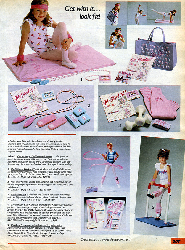 53 Things Only '80s Girls Can Understand - photo #25