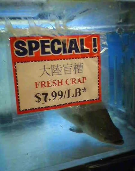 What they meant to say: Carp from mainland China.