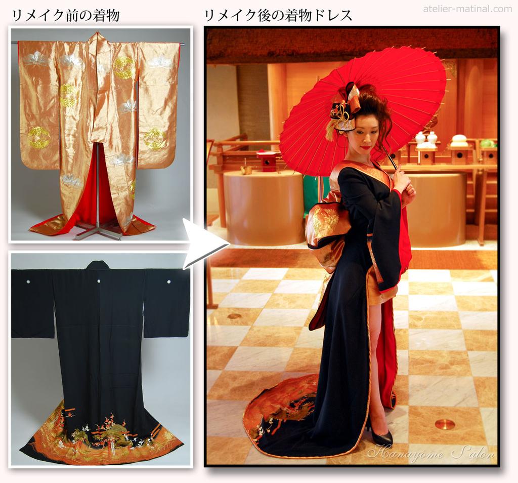 10 Classy Wedding Dresses Made From Japanese Kimonos