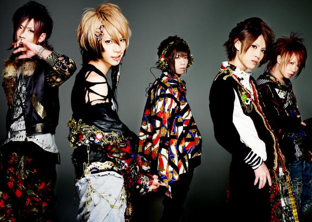 Japanese rock bands yahoo dating 3