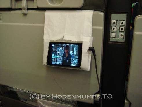 Barf Bag iPhone Holder