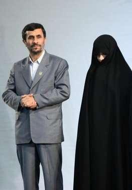 Mrs. Ahmadinejad