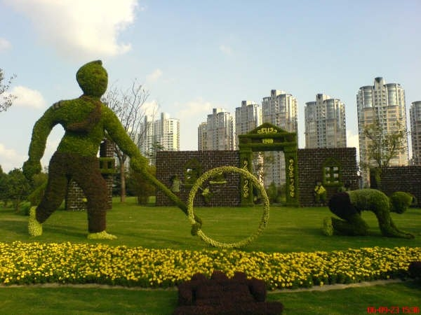 The Beijing Olympic Gardens