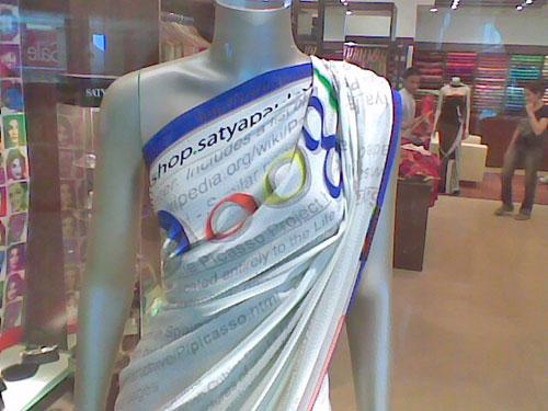 The Google Sari
