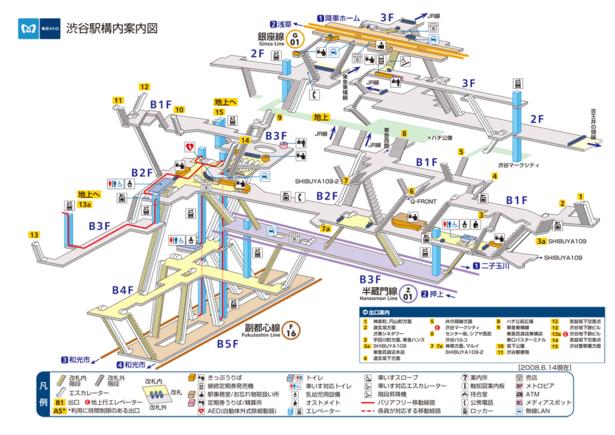 Shibuya Subway Map