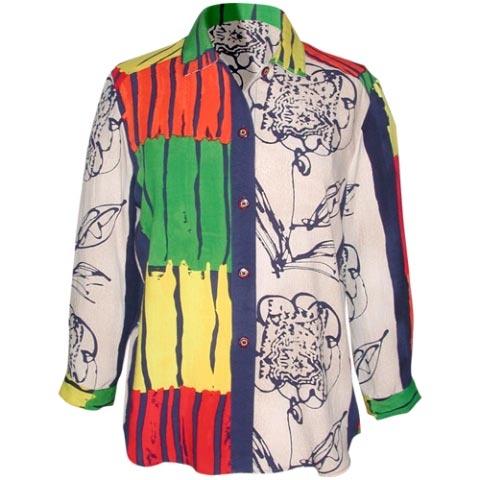 World's Ugliest Shirt