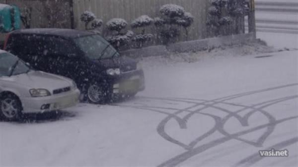 Romantic Tires
