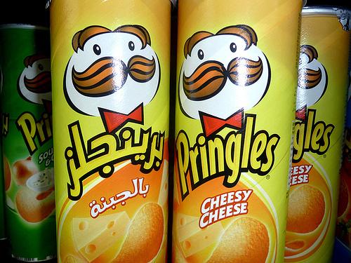 Arab Versions of Packaging