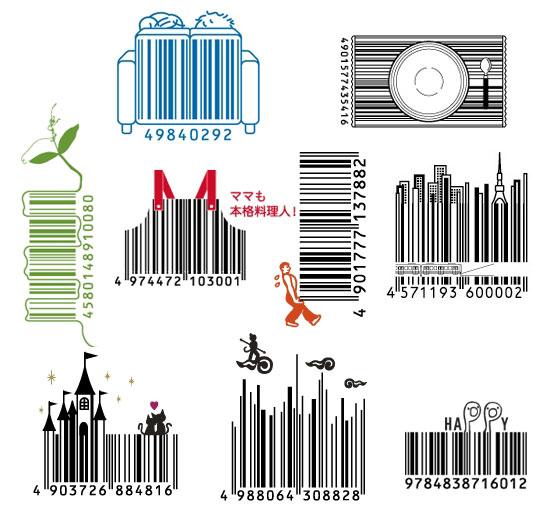 Japanese Bar Codes