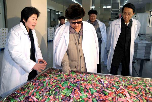 Kim Jong-il Visits A Gum Factory