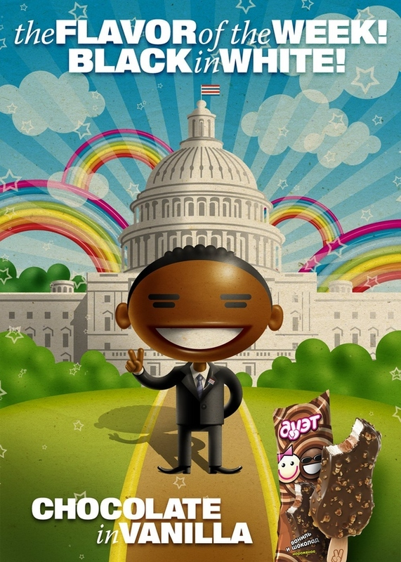 Barack Obama Ice Cream Ad