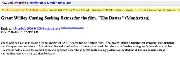 Be In A Jason Bateman Movie