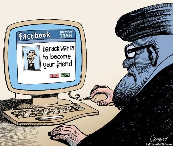 Iran on Facebook