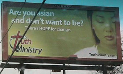 Offensive Christian Billboard