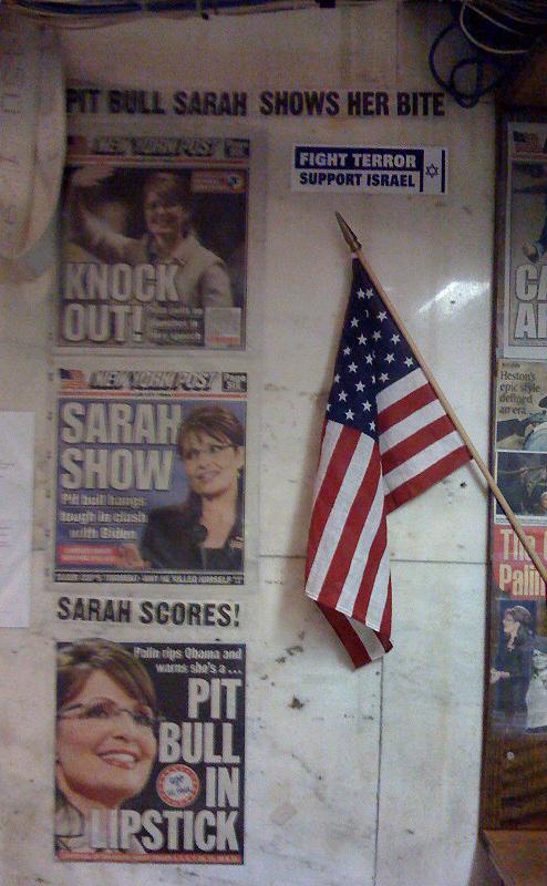 NYSE's Sarah Palin Shrine